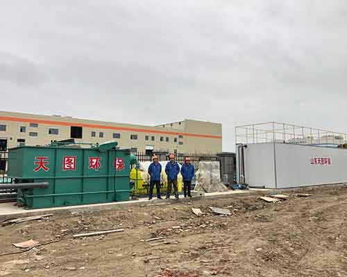 120T / D Food Wastewater Treatment Project of Jiangsu Xianshi Agricultural Technology Co., Ltd.