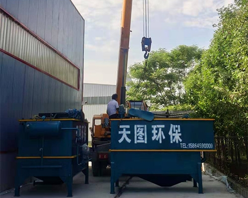 Shandong Jinyao Environmental Protection Technology Co., Ltd. Plastic Cleaning Oily Wastewater Project